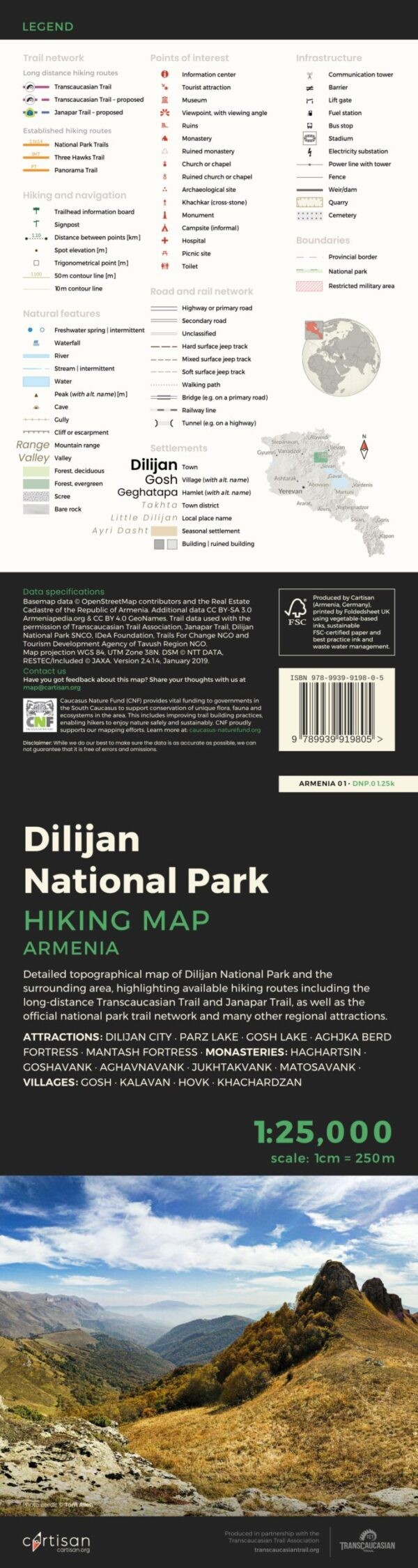 Dilijan-National-Park-Topo-Map-Front-Cover-Extended