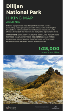 Dilijan National Park Hiking Map cover thumbnail