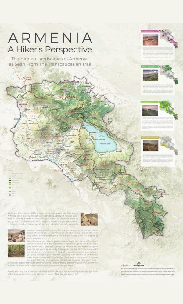 Republic of Armenia with Transcaucasian Trail thumbnail