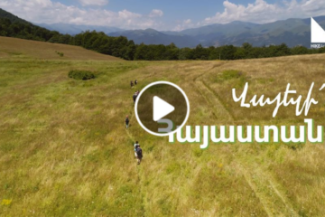 HIKEArmenia Vayots Dzor video cover
