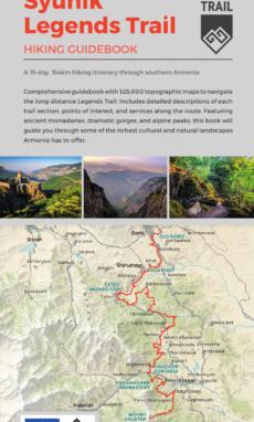 Syunik_Legends_Trail_Guidebook_Front_Cover